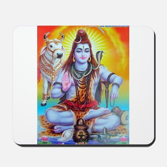 Shiva ji Mousepad