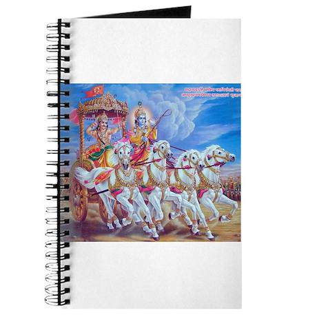 Krishna Arjuna Journal