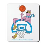 Ok-9 Inspiration(basketball) Mousepad