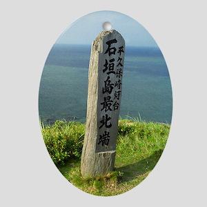 Ishigaki North Oval Ornament
