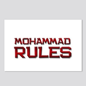 mohammad rules Postcards (Package of 8)