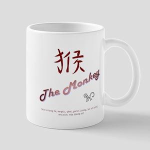 The Monkey Mug