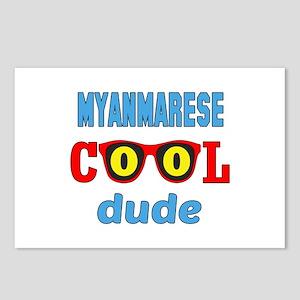Myanmarese Cool Dude Postcards (Package of 8)