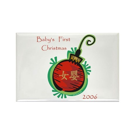 Baby's First Christmas (female) Rectangle Magnet