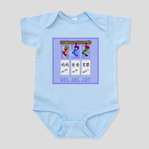 Family Christmas Stockings (male) Infant Creeper
