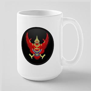 Coat of Arms of Thailand Large Mug
