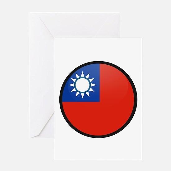 taiwan Greeting Card