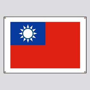 taiwan Flag Banner