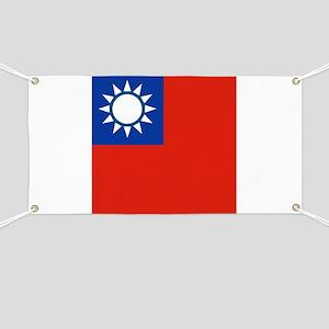 Taiwanese Banner