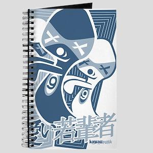 Ghost Mascot Stencil Journal