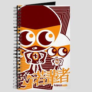 Tiny Mascot Stencil Journal
