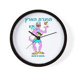 SABRA DOG(Israel) Wall Clock