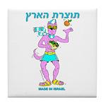 SABRA DOG(Israel/Jewish) Tile Coaster