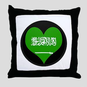 I love Saudi Arabia Flag Throw Pillow