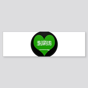 I love Saudi Arabia Flag Bumper Sticker