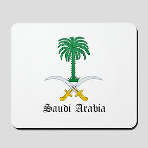 Saudi Coat of Arms Seal Mousepad