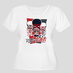 Grumpy Mascot Women's Plus Size Tee