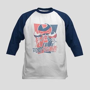 Sweet Mascot Kids Baseball Jersey