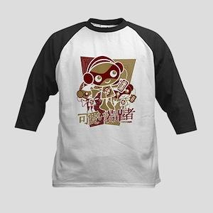 Stereo Mascot Kids Baseball Jersey