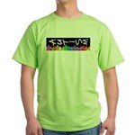 Adjust Your Perspective Green T-Shirt