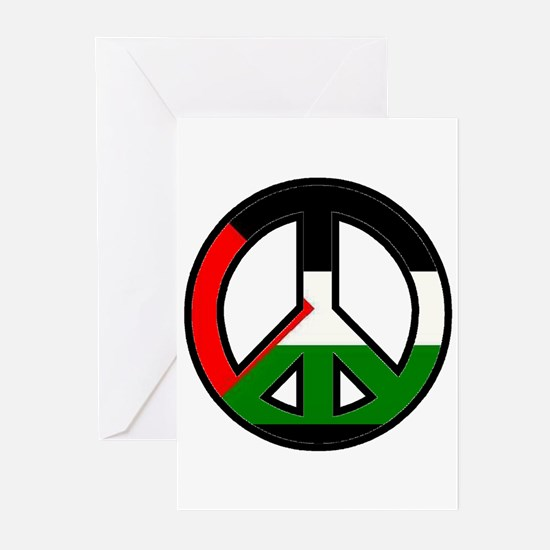 Unique Anti israel Greeting Cards (Pk of 20)