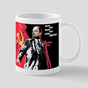 lenin_restored2 Mugs