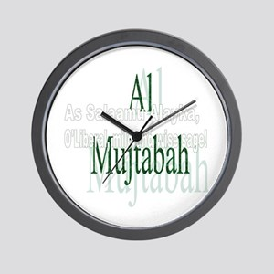 Al-Mujtabah Wall Clock
