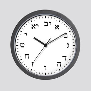 Hebrew Numeral Wall Clock