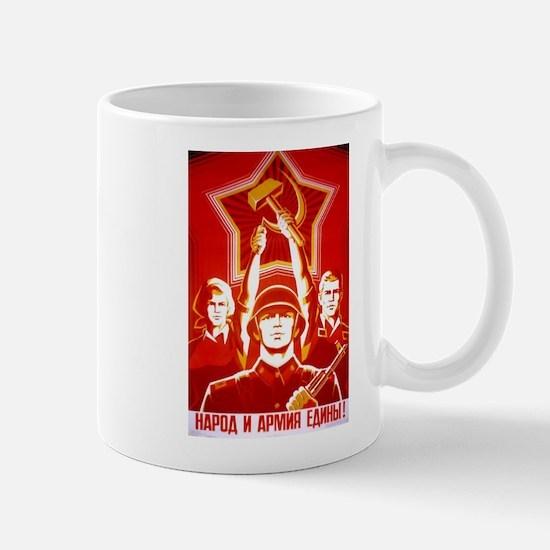Unique Soviet Mug