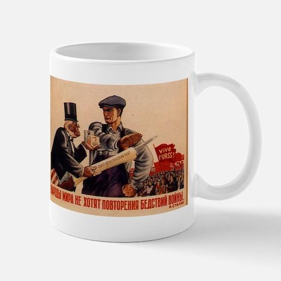 Cool Lenin Mug