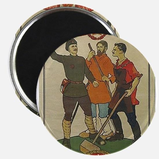"Cute Socialism 2.25"" Magnet (10 pack)"