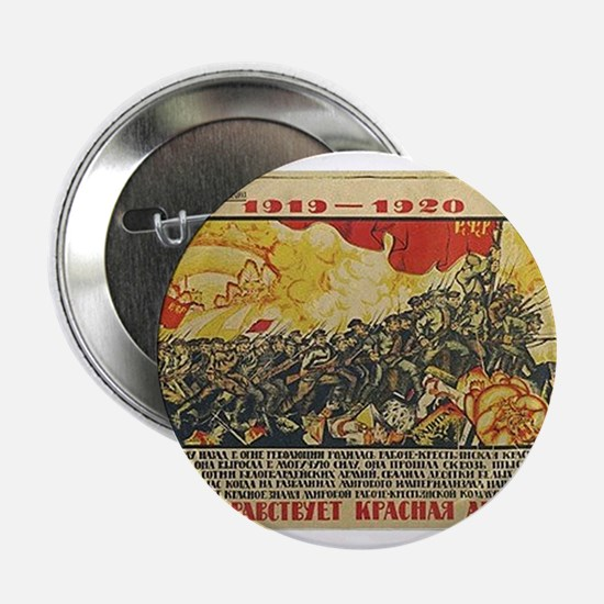 """Funny Socialism 2.25"""" Button (100 pack)"""