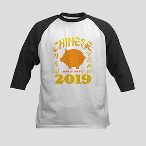 Chinese New Year 2019 - Year of th Baseball Jersey