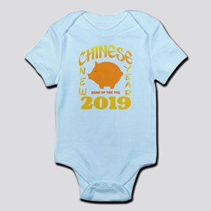 Chinese New Year 2019 - Year of the Pig Body Suit