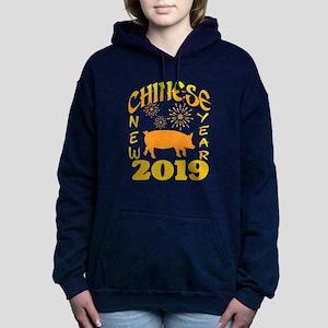Chinese New Year 2019 - Year of the Pig Sweatshirt
