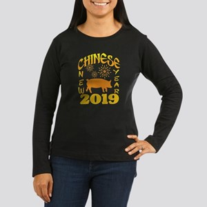 Chinese New Year 2019 - Year o Long Sleeve T-Shirt