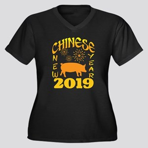 Chinese New Year 2019 - Year of Plus Size T-Shirt