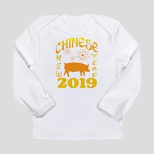 Chinese New Year 2019 - Year o Long Sleeve T-Shirt