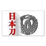 Nihonto Stickers