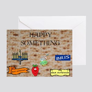 Jewish Holiday Greeting Cards (Package