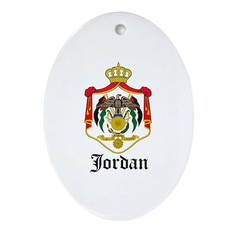 Jordanian Coat of Arms Seal Oval Ornament