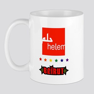 Helem Beirut Mug