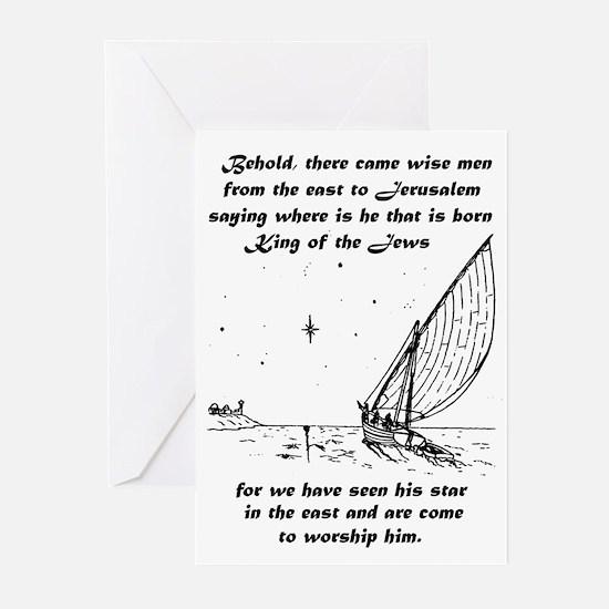 Wise Men Greeting Cards/inside blank(Pk of 10)