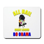 Bo Obama Mousepad