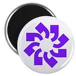 New Tnbc Logo Magnets