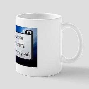 Though Shalt Not Redistribute Mug
