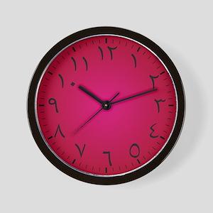 Eastern Arabic Wall Clock (Arabian Majesty)
