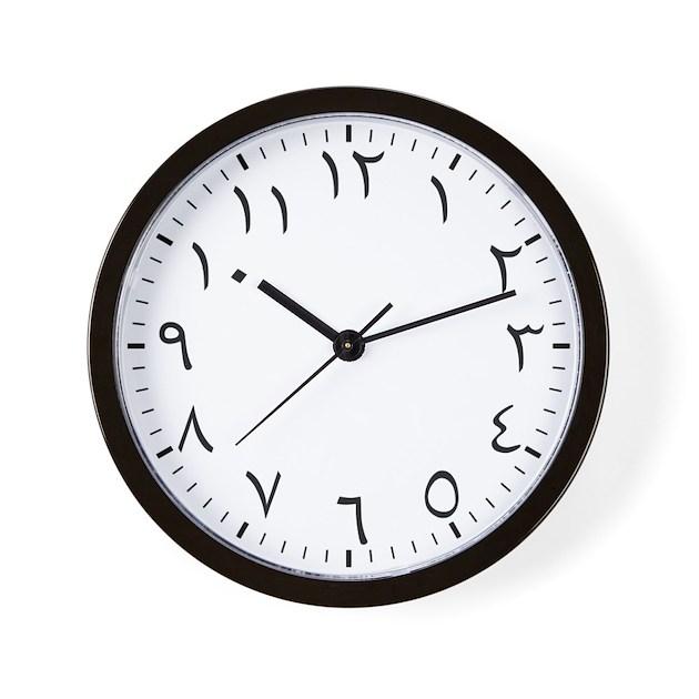 Eastern Arabic Wall Clock By Clockplanet