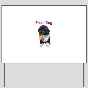 Bo First Dog Yard Sign