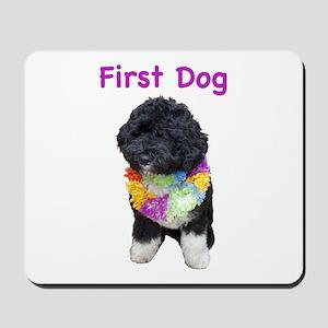 Bo First Dog Mousepad